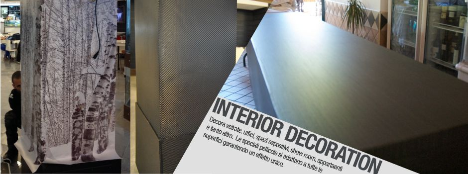 bannerInteriorDecoration